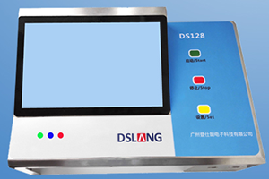 DS-5113噴碼機參數說明